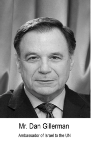 מר דן גילרמן