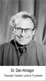 """ד""""ר דן אלמגור"""