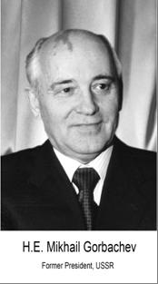 הנשיא מיכאיל גורבצ'וב