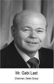 גבריאל לסט
